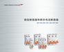 LS产电微型断路器