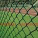厂家直销球场护栏网江西勾花网动物园专用体育馆中心围栏现货价格
