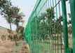 新余护栏网隔离网新余农庄景区围栏网绿化双边丝网河道护栏新余围果园围山铁丝网护栏