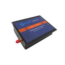 无线数传电台远距离大功率数传模块GW-YL-5000图片