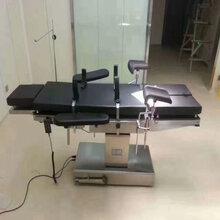 手术床电动综合手术台电动骨科平移手术床生产厂家