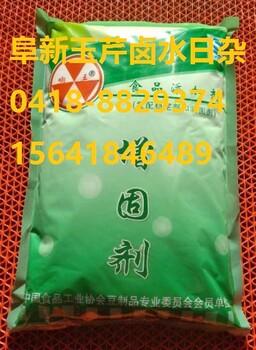 水豆腐凝固剂