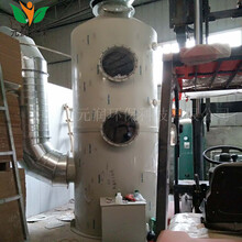 水喷淋塔废气净化塔有毒有害空气处理设备喷漆房用水喷淋净化器