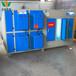 河北元润废气处理设备等离子光氧废气净化器工业废气处理设备