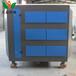 活性炭废气净化器活性炭除臭装置环保设备公司