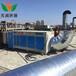 等离子光氧废气净化器喷漆房烤箱气体处理高效除异味一体机