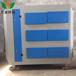 河北元润废气处理设备活性炭废气处理设备工业废气处理设备