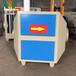 活性炭废气处理设备voc废气净化器喷漆房废气处理设备