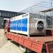光氧催化廢氣凈化器廢氣處理設備工業空氣凈化器橡膠廠廢氣處理設備