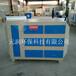 活性炭废气处理吸附箱环保箱净化器vocs废气处理器