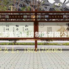 山东枣庄江苏南京公交站台设计制造哪家好首选江苏宜尚宣传栏设计生产特价批发