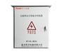 科宇厂家直销KY-HL-BOX互联网安全并网装置并网箱并网柜配电箱配电柜