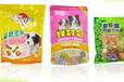 邢台宠物食品包装袋生产厂家
