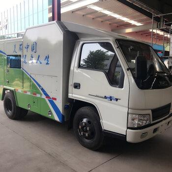 程力江鈴輕卡消毒車(高濃度臭氧水車)廠家