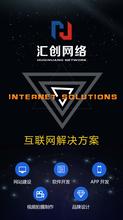 网站,平台,系统,游戏,微端,APP,BPM定制