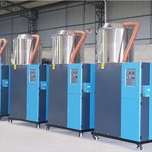 上海辅机厂家供应三机一体除湿干燥送机一体机25kg