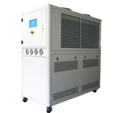 厂家生产EIC-10A高品质工业低温模具密封式冷水机