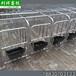 母猪定位栏尺寸加工定制利祥农牧产床热镀锌管焊接