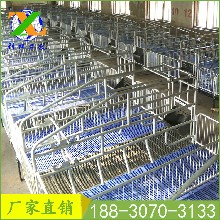泊头利祥养猪设备中包含母猪产床定位栏单双体产床