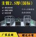 养猪设备在养殖中起到的作用母猪产床复合板报价厂家价格