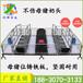 批发江苏养殖场母猪产床镀锌2.0双体复合板产床