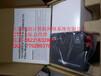 FMC-10/100-FC020光纖收發器