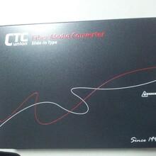 IMC-1000-E-SC020千兆光纤收发器图片