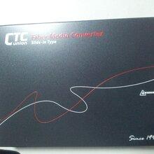 IMC-1000-E-SC020千兆光纤收发器