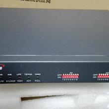烽火F-engine总代理B2161-E1TX-220协议转换器图片