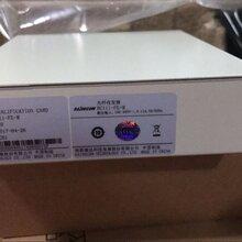 光纤转千兆以太网RC212/112-GE-S1/M