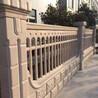 新型水泥欄桿