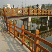 河南天目供应仿木栏杆,建筑护栏定制商丘仿木栏杆厂家图片
