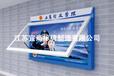 泰州政务宣传栏园林宣传栏构建设计生产哪家专业江苏宜尚