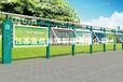 青岛定做社区、公园宣传栏灯箱、信息公告栏