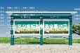 泰州宣传栏广告牌加工广告灯箱设计生产低价促销江苏宜尚