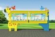 山东枣庄徐州公交候车亭公交站台公交站牌文化宣传栏江苏宜尚宣传栏设计