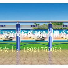 安徽淮南宣传栏价格公交候车亭的报价江苏宜尚标牌制造有限公司