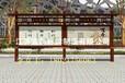 泰州公交候车亭公交站台生产行业领先江苏宜尚宣传栏设计