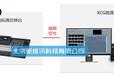xvs字幕机的组成字幕机的特点字幕的工作原理