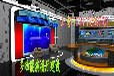 虚拟演播室建设电视节目制作的基地,多功能演播室演播厅搭建
