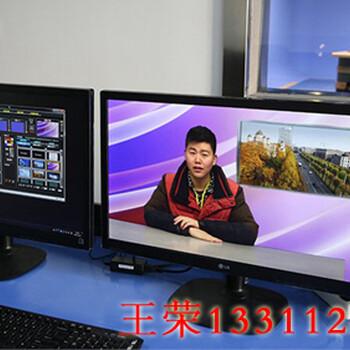 北京校园电视台