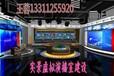 人物访谈多功能演播室搭建装修虚拟演播室抠像技术培训