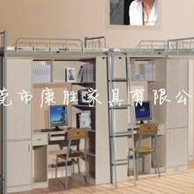 康胜KS-学床公寓图片