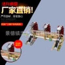 厂家供应JN15-12-31.5户内高压接地开关接地刀闸高品质