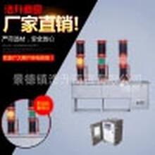 厂家直供ZW7-40.5系列户外真空断路器高压断路器价格实惠