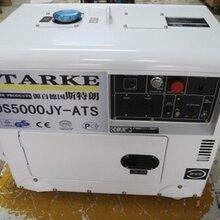合肥小型柴油发电机静音5KW柴油发电机220V图片