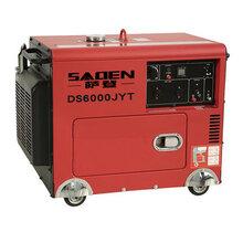 合肥小型柴油发电机6KW静音柴油发电机380V图片