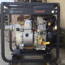 西藏3KW手提式静音萨登汽油发电机