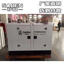 合肥大型柴油发电机500KW萨登静音发电机