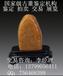漳州哪里可以鑒定紅山文化玉器